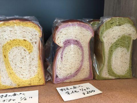 カラフル食パン