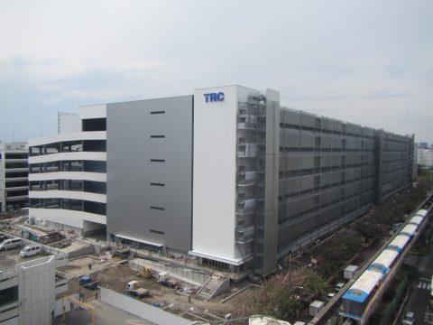 TRC新棟