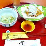 さわやかな風味を満喫!青ゆず収穫体験ツアー【料理編】