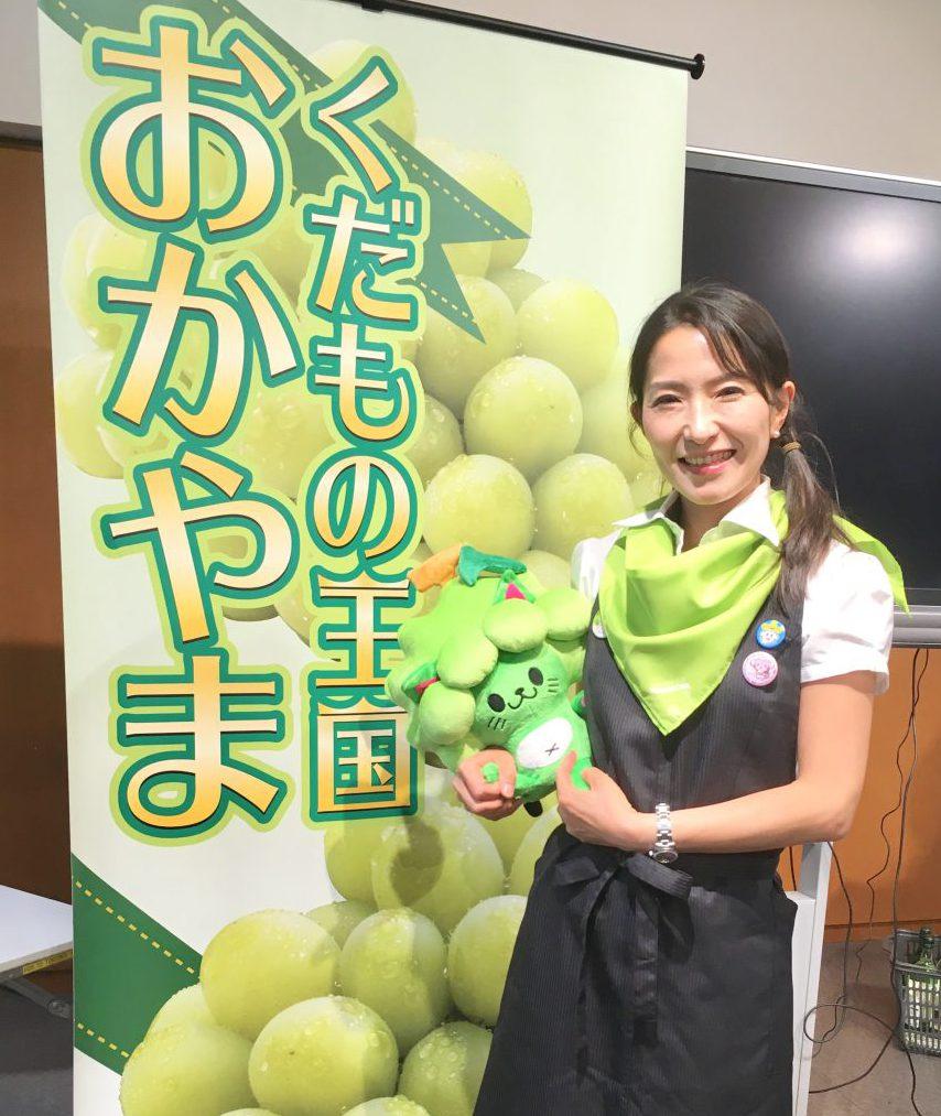 出動!おかやま応援TOKYO隊!岡山フルーツの魅力伝えます