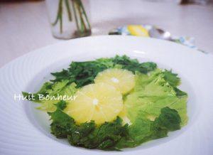 レタスとレモンのコンソメスープ