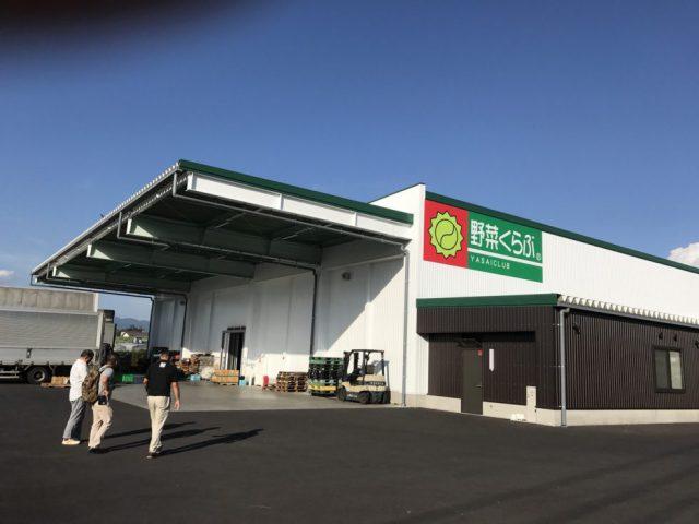 野菜くらぶ・新設集出荷施設は群馬県内最大級!
