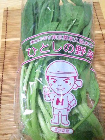 ひとしの野菜 小松菜