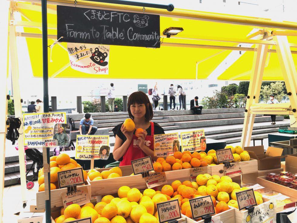 新宿で開催!都市型マルシェ「LUMINE AGRI MARCHE」