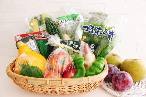 幸せ野菜ボックス