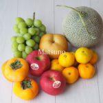 【まつの幸せフルーツボックス】簡単フルーツサラダでビタミンチャージ