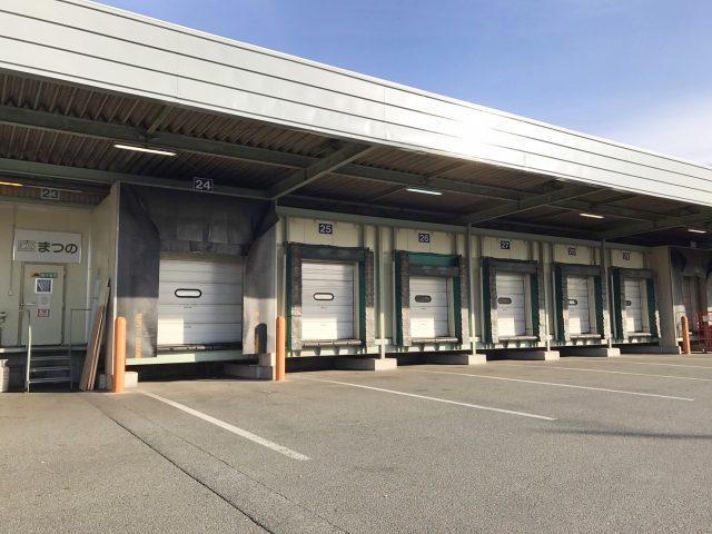 関西営業所・関西流通センター