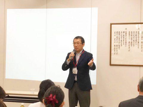元三徳社長 齊藤陽三様ご講演