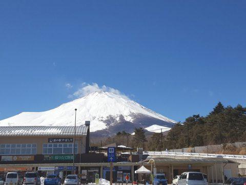 ばしり駐車場からの富士山