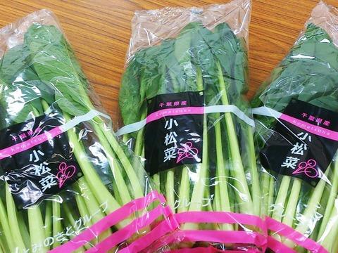 小松菜が倍の数量で納品された