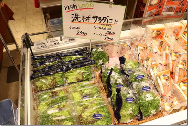 KiMiDoRiのレタスが「日本橋ふくしま館」様にて販売