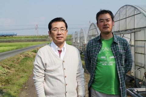 国産アジア野菜の川辺農園