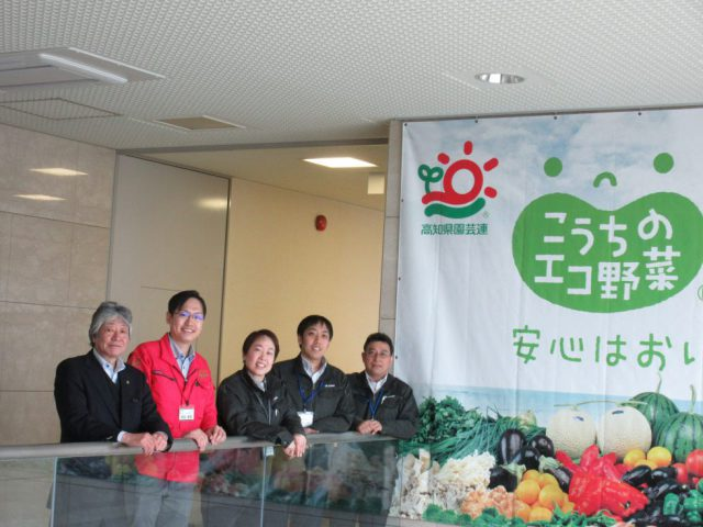 【JA高知県│前編】茄子・ピーマン・茗荷の産地へ