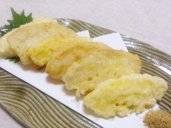 金糸瓜の天ぷら