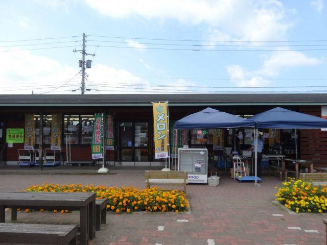 ニセコ道の駅