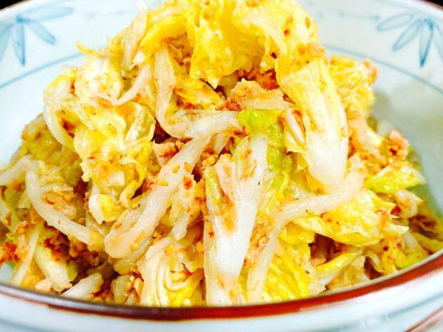 【料理レシピ】「白菜の和風サラダ」