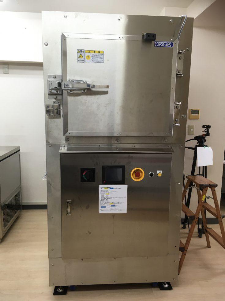 エアブラスト冷凍機