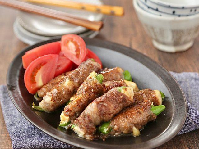 【料理レシピ】「土佐甘とうがらしと豆腐inチーズ肉巻き」