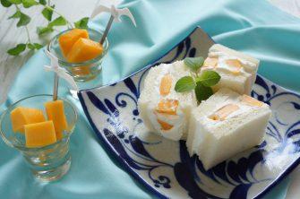マンゴーフルーツサンド