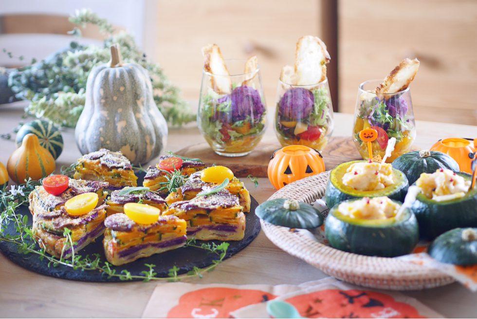 今日も笑顔のうちご飯「かぼちゃの大変身!ハロウィンパーティー」