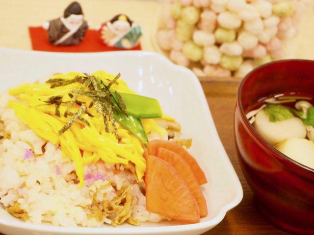 【ひな祭りランチ】赤かぶ酢飯のちらし寿司