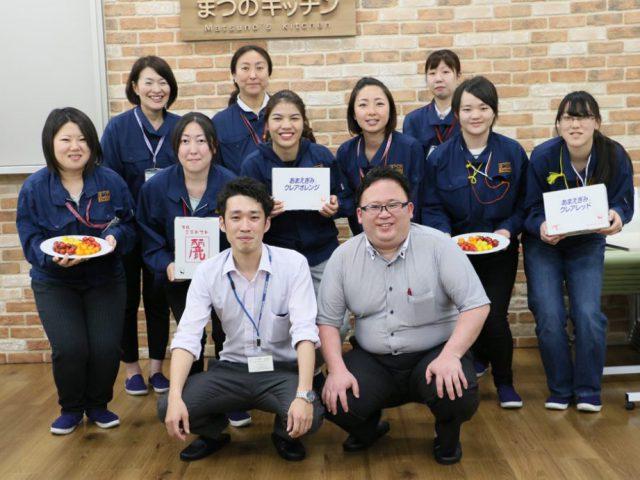 JA豊橋『ミニトマト講習会』|提携産地レポート更新