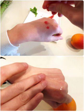 柑橘果皮化粧水