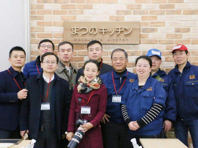 【中国からの視察受け入れ】福建省福州市 食品安全局御一行様