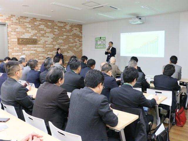 仕入先様向け「事業方針説明会」を開催いたしました