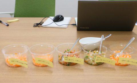 トンかつ坂井精肉店_4種の野菜のベジかつ定食