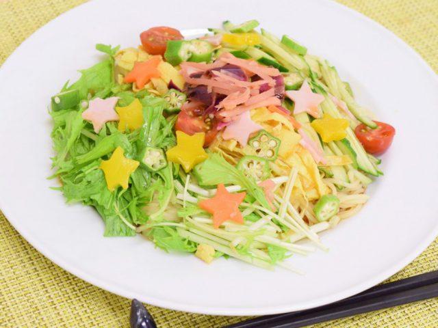 星空の七夕冷やし中華「幸せ♡野菜ランチ」