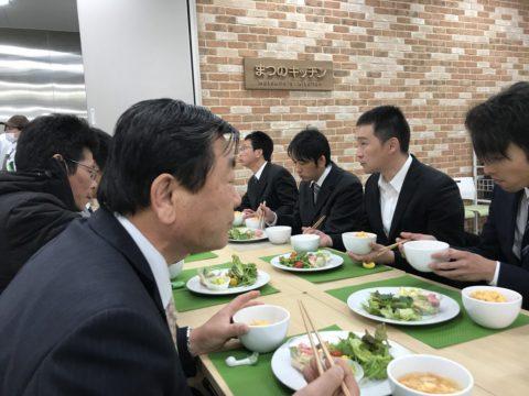 JA豊橋トマト部会