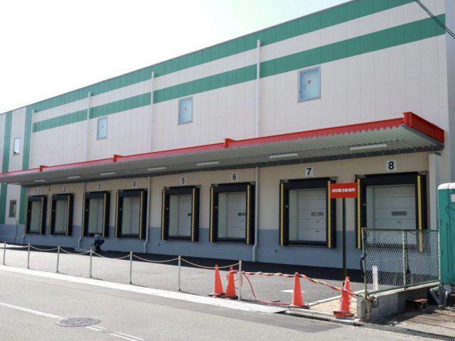 【関西営業所・関西流通センター 新築移転・大幅増床のお知らせ】