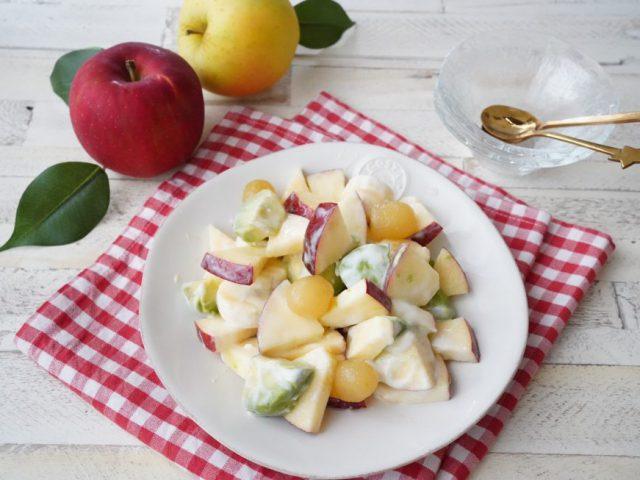 【料理レシピ】「りんごとアボカドのメープルヨーグルトサラダ」