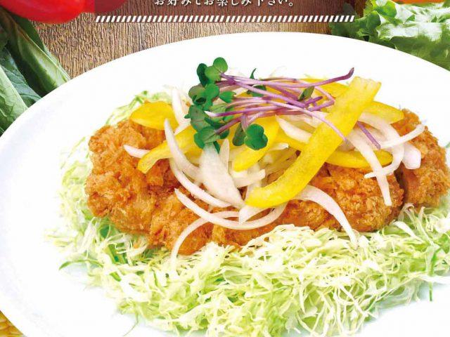 坂井精肉店様「4種の野菜のベジかつ定食」期間限定販売