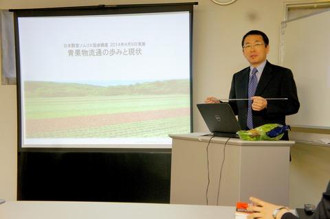日本野菜ソムリエ協会福岡支社にて講演